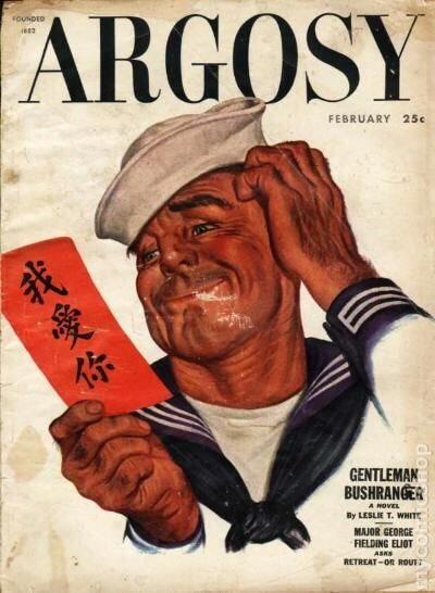 Argosy February 1944